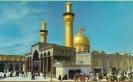Shrine of Hz.Imam E Hussain RZ