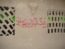 House Of Bibi Fatima RZ